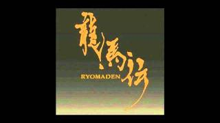 Gambar cover Suite From Ryomaden Vol. 1