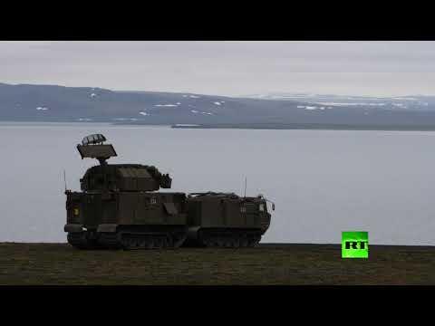 إطلاقات صاروخية للنسخة -القطبية الشمالية- من منظومة -تور- الروسية للدفاع الجوي  - نشر قبل 36 دقيقة
