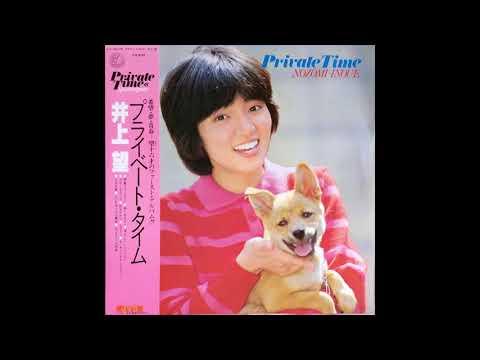Nozomi Inoue - Private Time (Full Album - Japanese Pop)