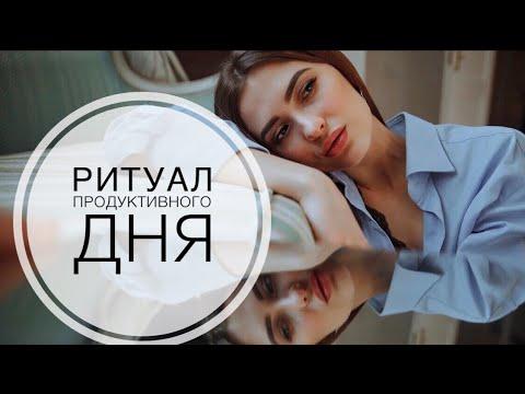 Аффирмации и моя МАГИЯ УТРА  Марафон серия 7