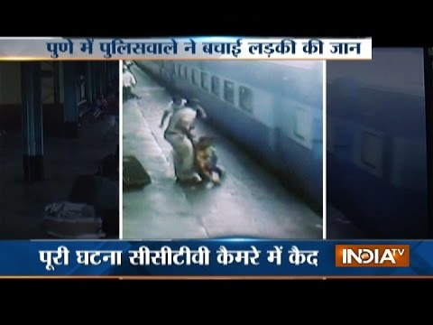 Brave cop saves girl's life who jumped off moving train in Pune