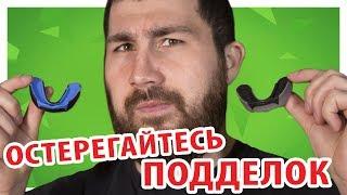 КАК отличить ОРИГИНАЛЬНУЮ Venum Predator от ПОДДЕЛКИ?