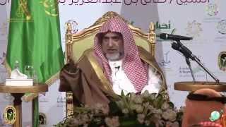 تجربة الشيخ صالح آل الشيخ في دراسة علم الهندسة