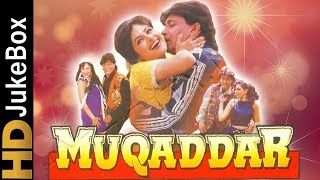 Muqadar 1996 | Full Video Songs Jukebox | Mithun Chakraborty, Ayesha Jhulka, Rohit Kumar, Simran