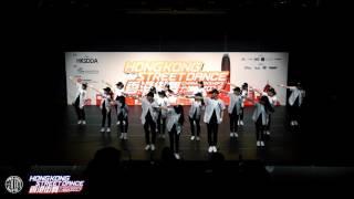五育中學   香港街舞公開賽 2017   Choreogr