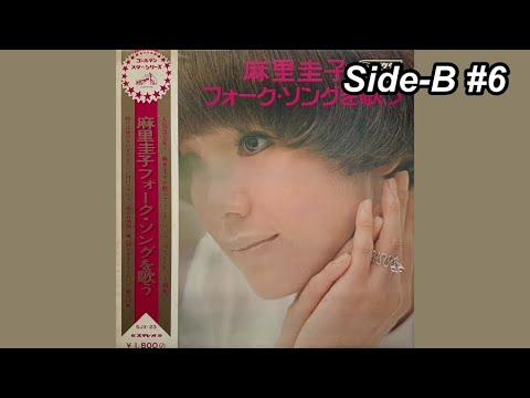 """麻里圭子(Keiko Mari)/大根足のサンバ(Daikon-ashi no Samba """"Samba Of Thick Legs"""")"""