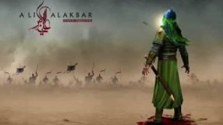 يا علي يا سلوتي-نزار القطري Nazar Al-Qatari -Ya Ali