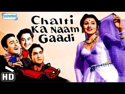 Kishore Kumar Hit Movie - Chalti Ka Naam Gaadi (HD) - Hindi Full Movie -    Madhubala   Ashok Kumar