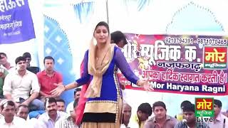 SOLID BODY /// SAPNA CHAUDHARY //BEST HARYANAVI SONG