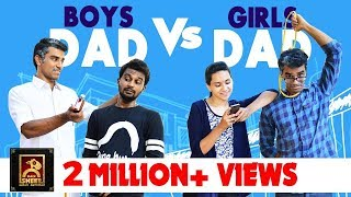 BOY'S DAD vs GIRL'S DAD | ADHU IDHU WITH AYAZ #3 | Black Sheep