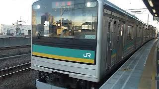 南武支線205系1000番台「浜川崎行き」尻手駅発車