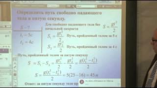 ЕНТ уроки - физика(рус) Дроздов К.О. 21.01.15
