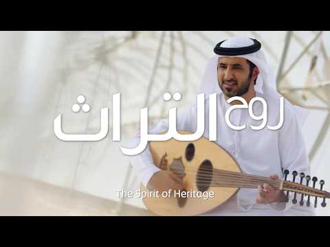UAE 46th National Day | Etihad Airways