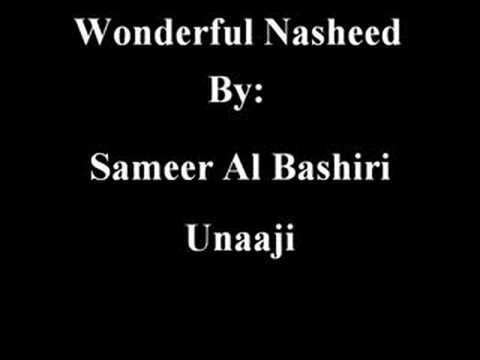 Unaaji by Sameer Al Bashiri