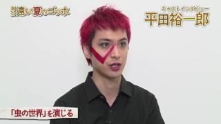 キティエンターテインメント×東映 Presents SHATNER of WONDER #6 「遠...