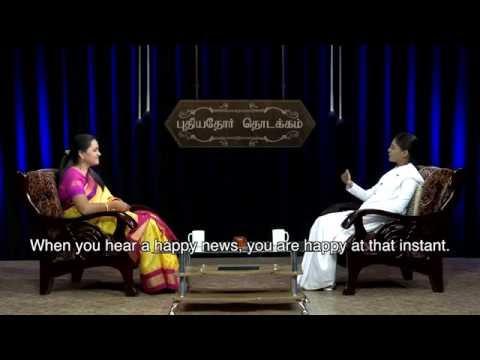 Puthiyathor Thodakkam (புதியதோர் தொடக்கம்) - Ep 2 - Magilchi - Tamil - Brahma Kumaris