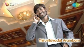 Thiruvilaiyaadal Aarambam | Ennamma Kannu song
