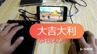 Caraok K3 PUBG Mobile Convertor How to Set the Key Mapping