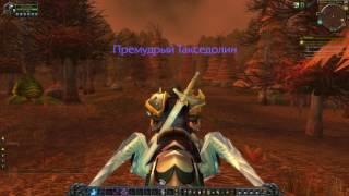 Wow(Legion)Портал в старый Накстрамас(old Naxxramas)