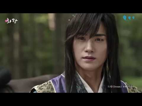 [Vietsub + Kara] Dream - Bolbbalgan4 (Hwarang OST Part 3)