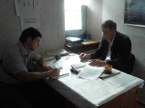 28 Сентября 2010 Информационный запрос в Авлиту.wmv