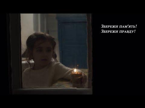 Чернігівська ОДА: