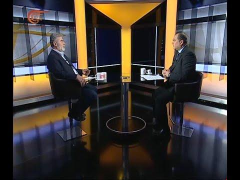 حوار الساعة | زياد نخالة - نائب الأمين العام لحركة الجهاد الاسلامي  - 13:22-2017 / 10 / 13