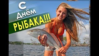 видео Всем рыболовам! Будьте осторожны! Искусственная поломка льда на КВХ!