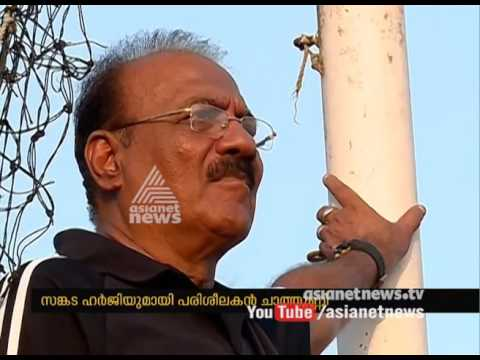 T.K. Chathunni( Football Coach) demands stadium in Chalakudy