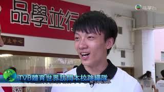 Publication Date: 2020-12-09 | Video Title: 港九潮州公會中學 學校宣傳片段