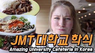 이게 학식이라고!? 맛과 가격에 놀란 외국인 대학교 학생식당 투어! [외국인코리아]