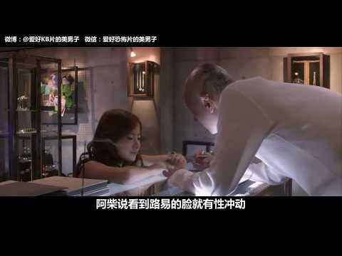 【美男子】几分钟看完日本高分惊悚片《蛇舌》