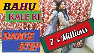 Bahu kale ki || Rising Dancing Feet || Ajay Hooda || Gajender phogat & Anu kadyan || DJ song ||