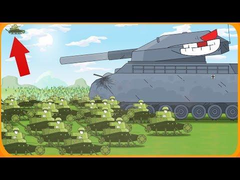 1 Гигант Ratte VS 1000 маленьких МС-1 • Мультики про танки