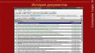 Видео презентация ИСС БУДСТАНДАРТ(, 2011-03-16T09:50:33.000Z)