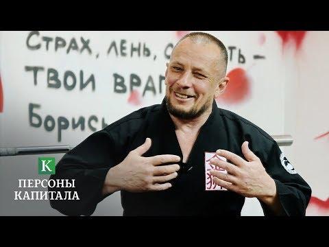 Алматинский ушуист основал бойцовский клуб с доходом в 2 миллиона тенге