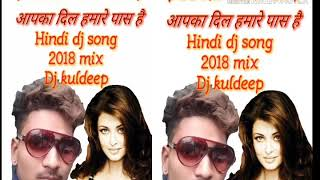 Gambar cover Hamara dil aapke paas hai aapka dil hamare paas (new Hindi dj song hard bass and shayari mix)