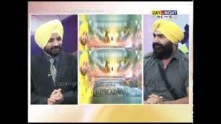 Jago Punjab | Punjabi Singer KS Makhan | Song on Sikhism & Bhindranwale
