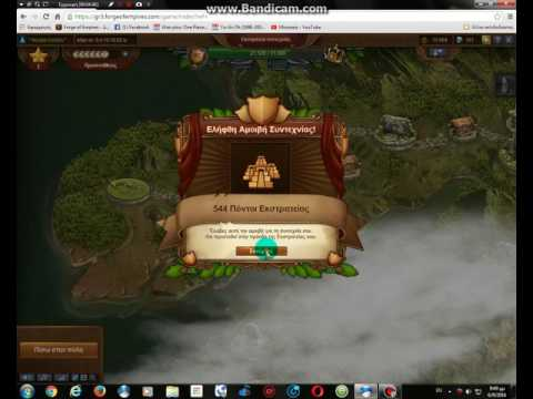 forge of empire clan war #2  