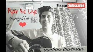 Download Video Pyar Ke Liye Char Pal - Unplugged Cover | Anirban Barman | Alka Yagnik | Ajay Devgan MP3 3GP MP4