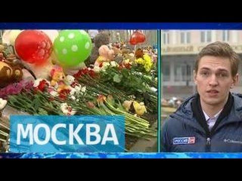 Новости Зеленограда