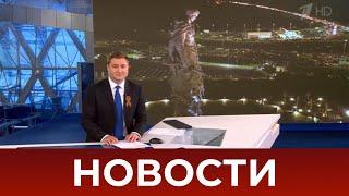 Выпуск новостей в 10:00 от 08.05.2021