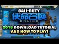How to Download and PLAY Call of Duty Online 2018!! (NEW Tutorial)
