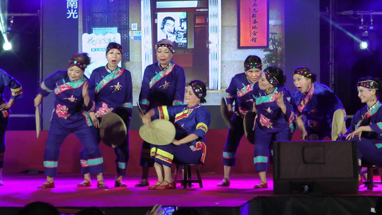 2014臺北客家義民嘉年華臺網TNTV中網CTTV華網TVTV中華網 85 - YouTube