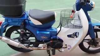 видео Эко-110