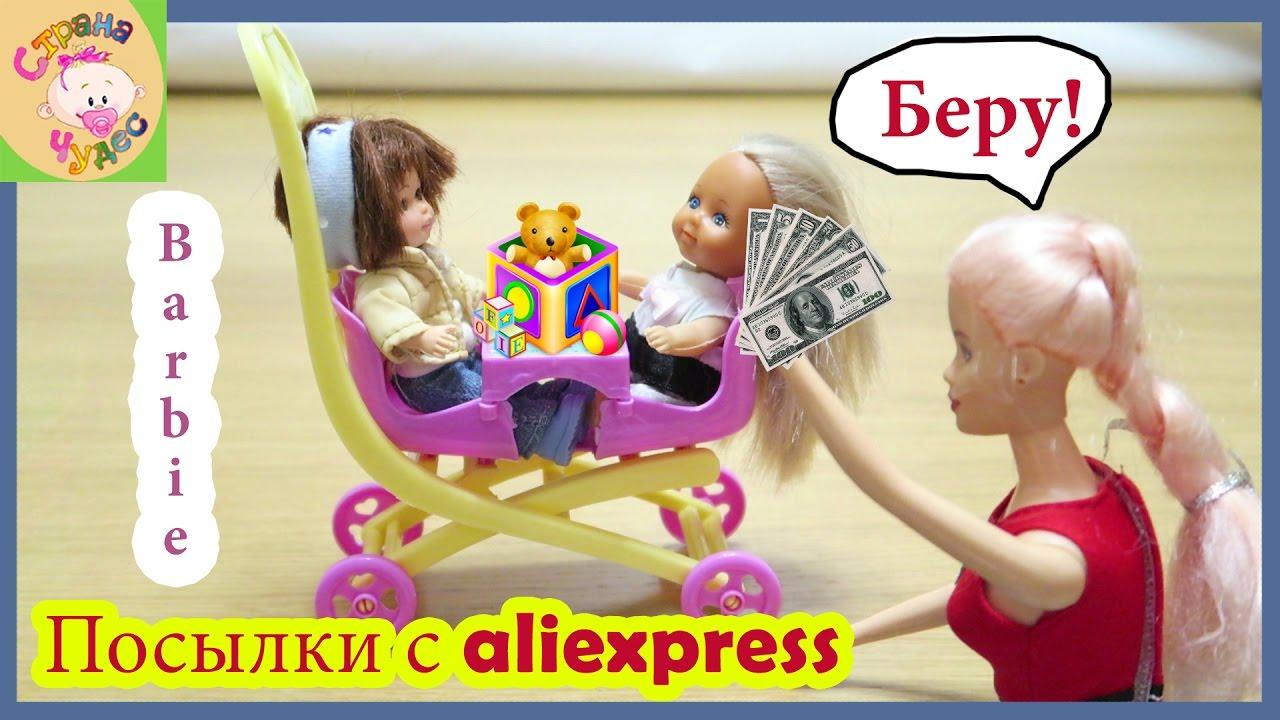 Беби Борн игрушечная кроватка для куклы / распаковка игрушки - YouTube