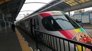 JR四国 予讃線 8000系アンパンマン列車