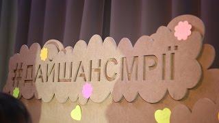видео Захист права інтелектуальної власності, Київ, Україна
