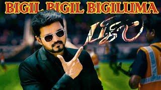 Bigil | Verithanam Game Scene | Vijay | Nayathara | 4k (English subtitles)