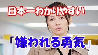 Youtubeで月収100万円。 顔出し、声出し、撮影なし! http://ur0.work/A...